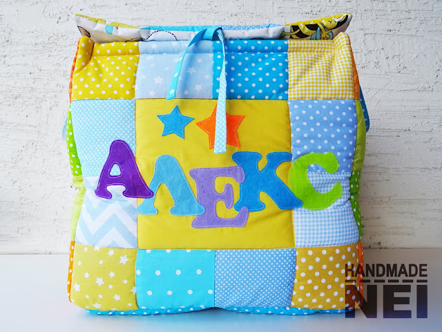 "Handmade Nel: Кош за играчки от плат ""Алекс""3"