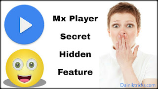 Mx player me online movies aur youtube videos kaise dekhe