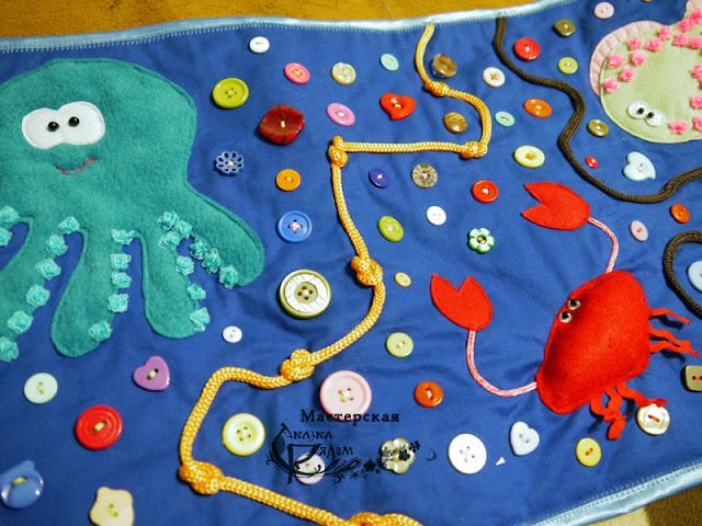 тёмно-синий, морской, осьминог, коврик, массажный коврик, массажная дорожка, детям, пуговицы, мелкая моторика, подводное царство, подводный мир, морская тема, развивающие игрушки, развивающий коврик, развивающий, дорожка, подарок ребенку, малышам, для самых маленьких