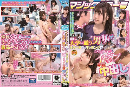 SDMM-057_cover