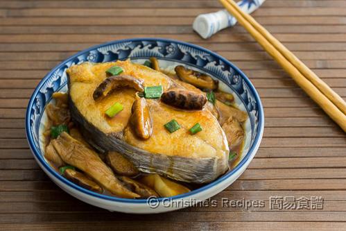 雙菇蠔汁鮫魚 Pan-fried Mackerel with Mushroom Sauce02