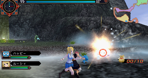 Download game ultraman fighting evolution 3 ppsspp iso ukuran kecil perempuan