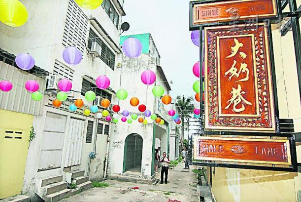 Homestay Ipoh @ Memory Inn: 怡保老街和美食 - 怡保旅游攻略