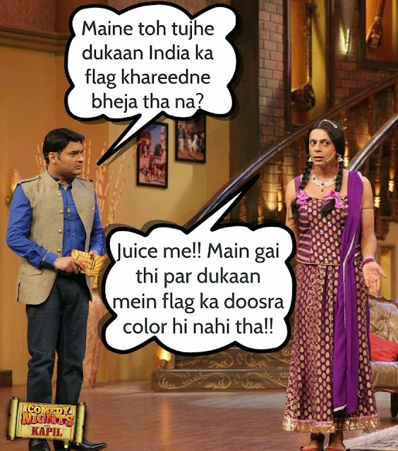 Jokes from Comedy Nights with Kapil Sharma