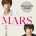 [Dorama] MARS ~Tada, Kimi wo Aishiteru~ Sub Español (Cancelado)