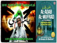 https://arrawa-kuliahnusantara.blogspot.com/2018/12/al-adab-al-mufrad-new-album.html