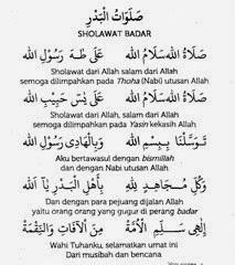 Ya nabi salam alaika lirik arab lengkap