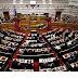 Ένταση στη Βουλή για τις συντάξεις - Την κατάργηση του νόμου Κατρούγκαλου ζήτησαν οι φορείς