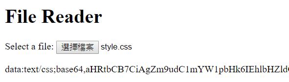 HTML5 : File API