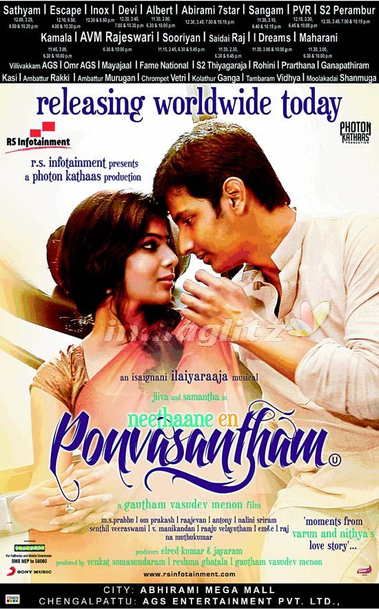 Nep tamil movie online - 2 guns dvd download