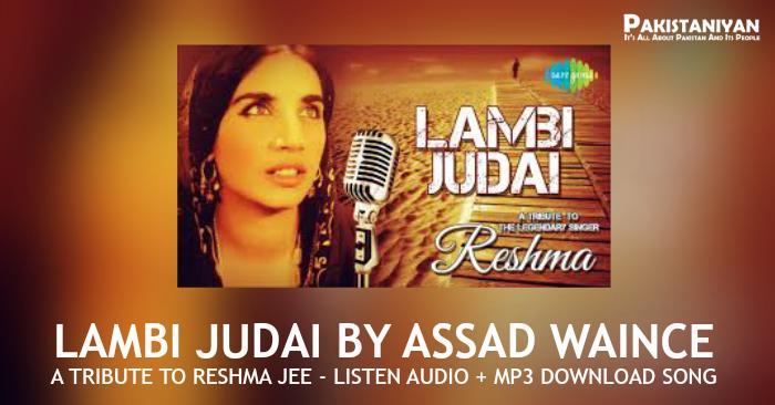 Hindi mp3 songs atif aslam