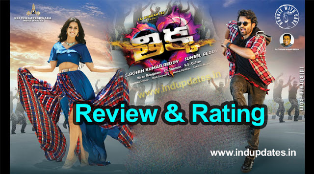 Thikka Movie Review & Rating, Story, Talk, 1st Day Collection