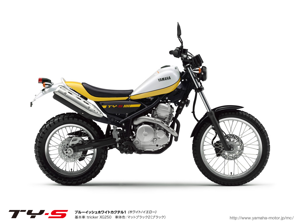 Planet Japan Blog Yamaha Tricker 250 Amp Tricker Xg Ty S