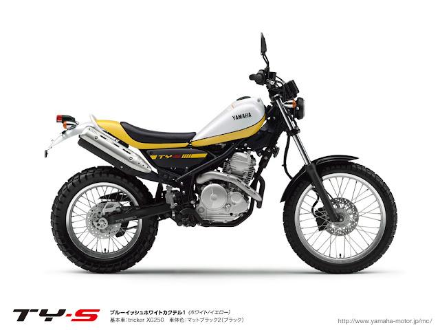 Planet Japan Blog: Yamaha Tricker 250 & Tricker XG TY-S 2013