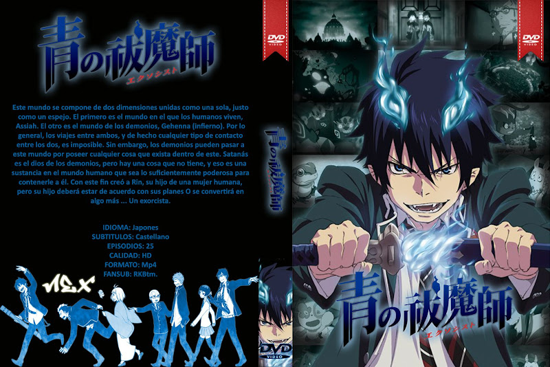 Capa DVD Ao No Exorcist