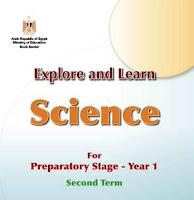 تحميل كتاب العلوم باللغة الانجليزية-science-english-للصف الاول الاعدادى الترم الثانى