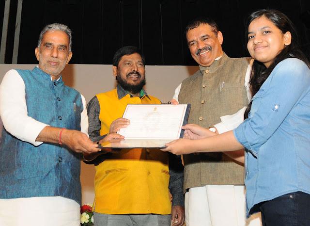 MOS-Krishanpal-gurjar-distribute-ambedkar-national-tallent-award