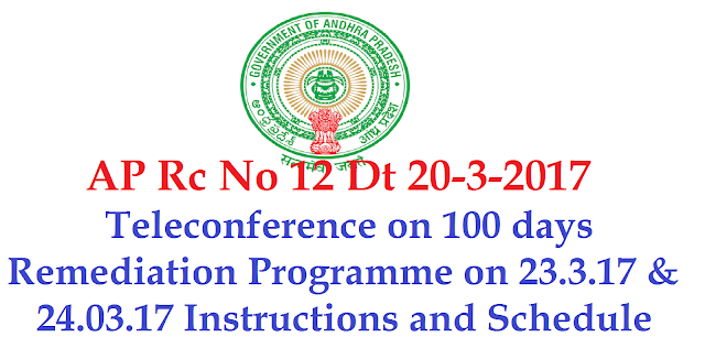 Rc No 12 Dt 20-3-2017 Teleconference on 100 days Remediation Programme on 23.3.17 & 24.03.17 Instructions and Schedule/2017/03/rc-no-12-dt-20-3-2017-teleconference-on-100-days-remediation-programme-instructions-schedule.html