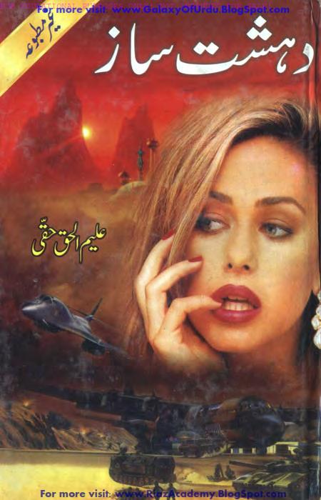 Dehshat Saaz by ALEEM UL HUQ HAQI