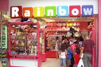 Lowongan Kerja Pekanbaru : Rainbow My Gift House Desember 2017