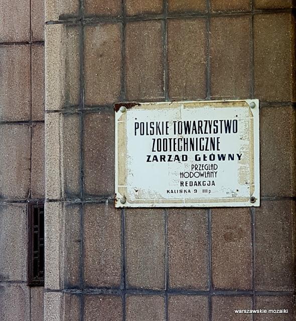 warszawa warsaw szyld warszawskie szyldy stara ochota kamienica
