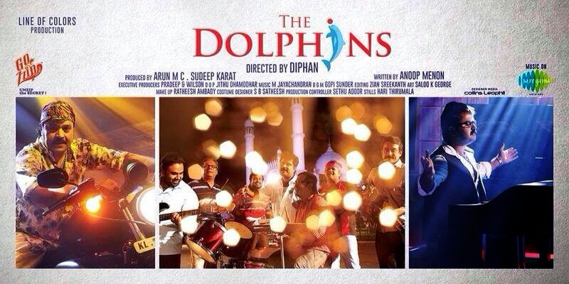 'The Dolphins' Malayalam film trailer