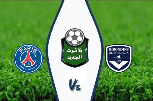 نتيجة مباراة باريس سان جيرمان وبوردو اليوم 28-09-2019 الدوري الفرنسي