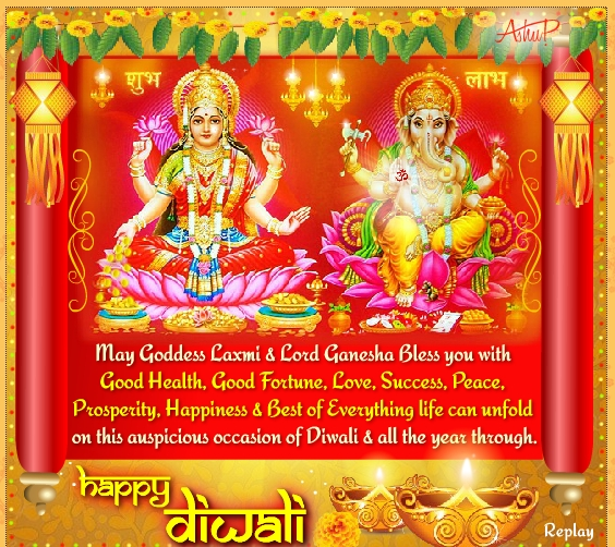 Happy Diwali Wishes In Gujarati