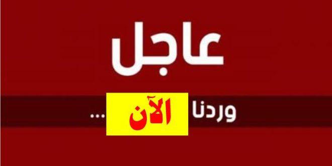 إسقاط طائرة محملة بالمتفجرات بالقرب من منطقة عسكريه تابعة لارهابيين بدولة عربيه