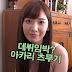 조만간 데뷔할 아카리 츠무기 (明里つむぎ,Tsumugi Akari) 누구인가?