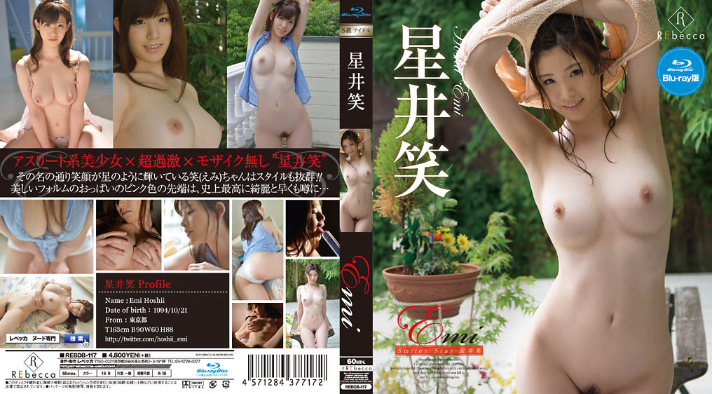 IDOL REBDB-117 Emi Hoshii 星井笑 – Emi Smiley Star 星井笑 Blu-ray [MP4/2.18GB], Gravure idol