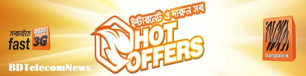 Banglalink hot offers