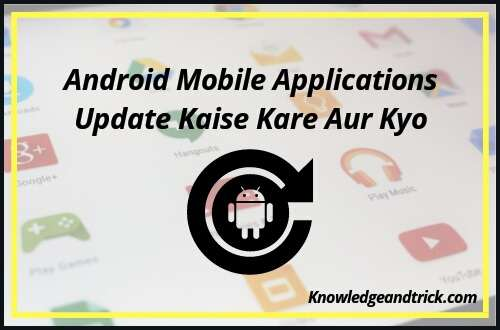 Android Mobile Applications Update Kaise Kare Aur Kyo