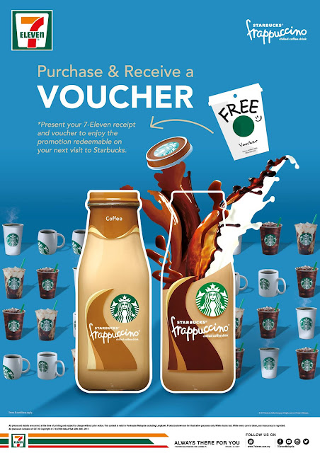 7-Eleven Malaysia Starbucks Bottled Frappuccino Free Buy 1 Free 1 Voucher