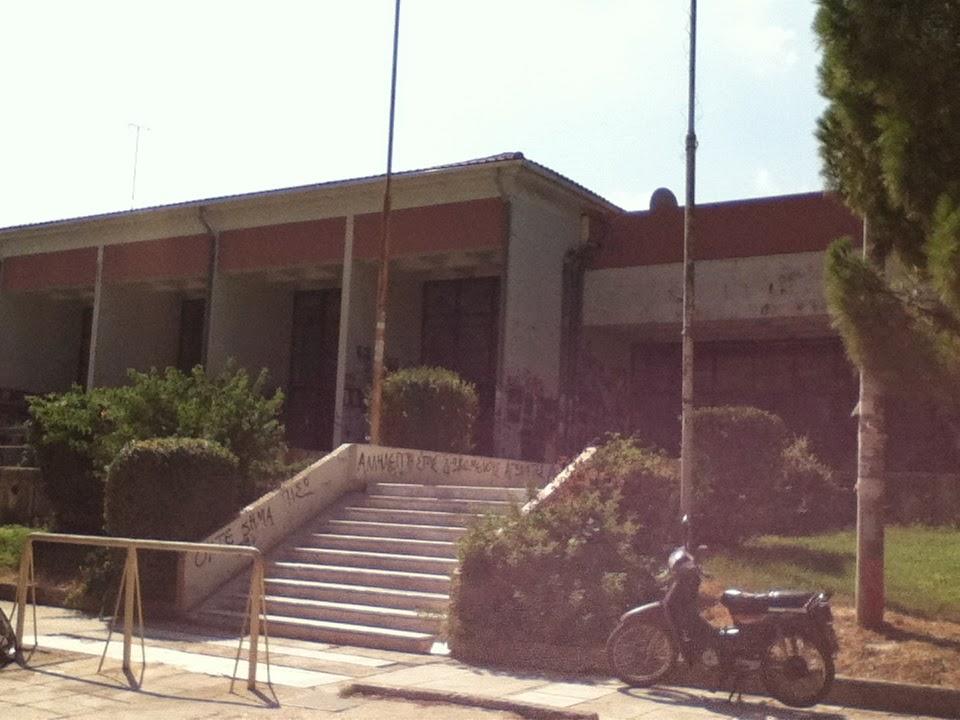 Το Πανεπιστήμιο Πατρών αναστέλλει τις διοικητικές λειτουργίες του