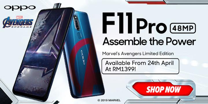 Avengers F11Pro