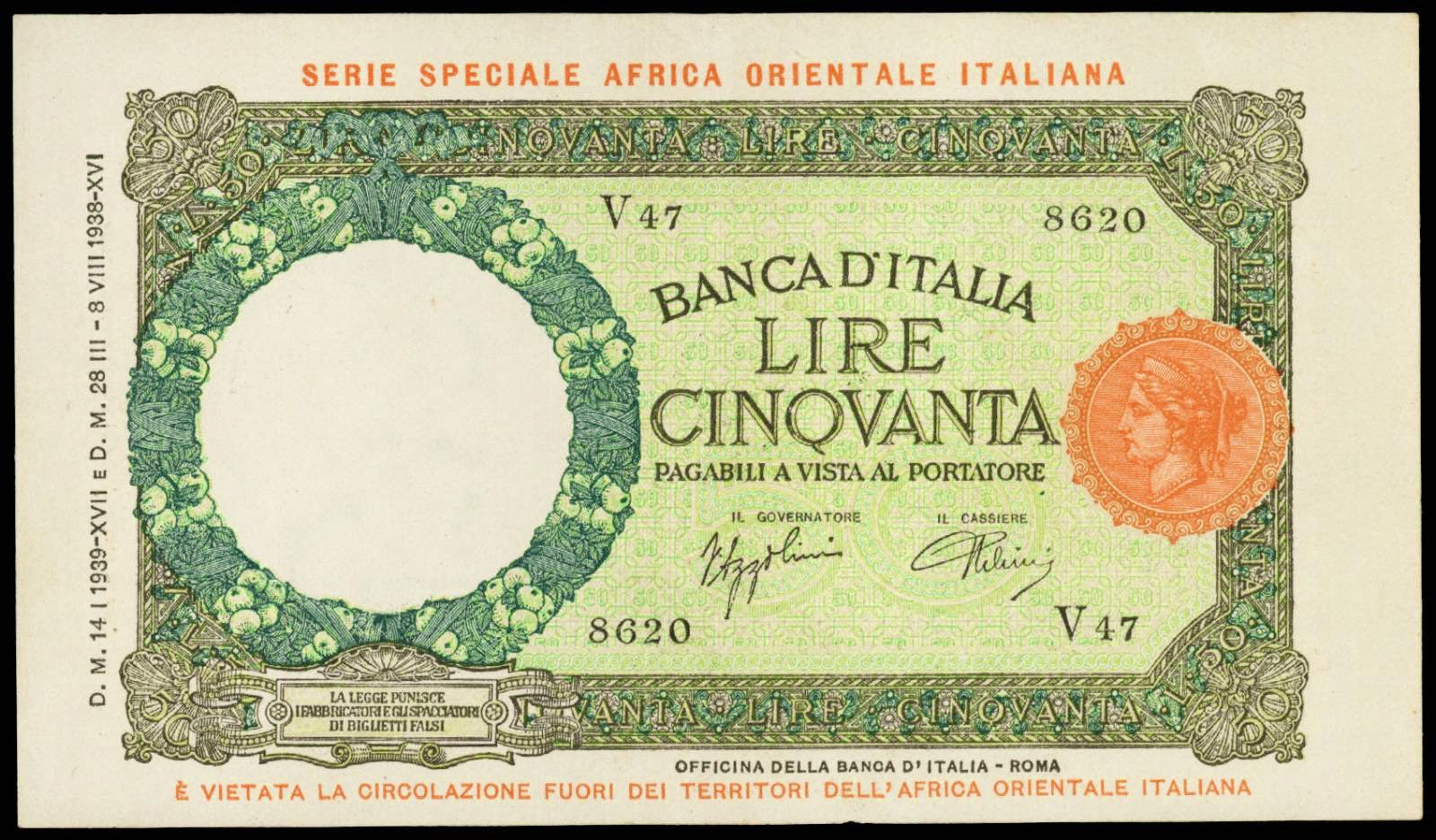 Italian East Africa banknotes 50 Lire Bank note