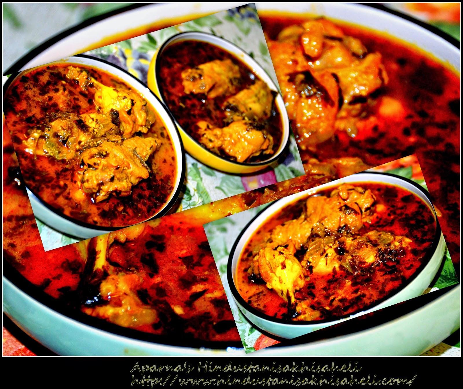 Chicken methi