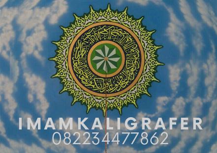 kaligrafi masjid, jasa kaligrafi masjid, kubah masjid, motif awan, harga kaligrafi masjid