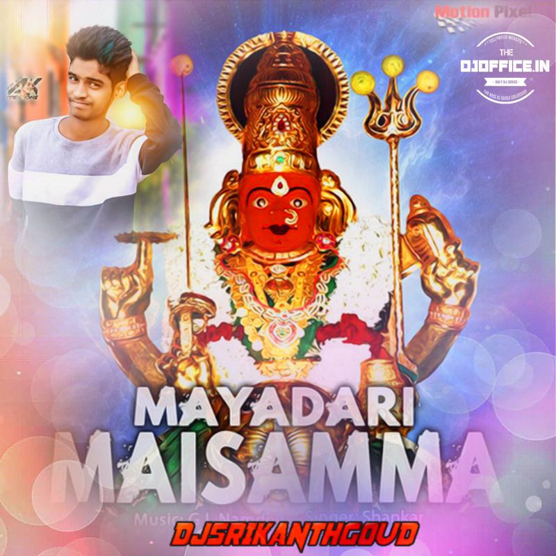 Mayadari Maisamma DJ Srinu House Mix - Download