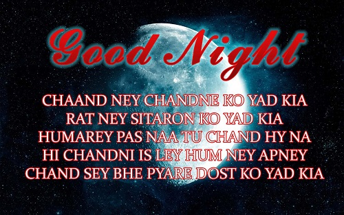 love quotes in hindi 2016