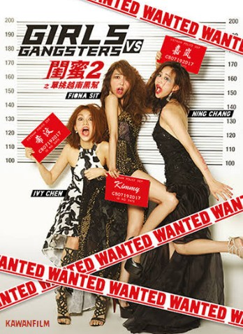 Girls vs Gangsters (2018) Bluray Subtitle Indonesia