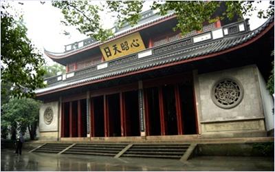 สุสานเย่ว์เฟย - ศาลเจ้างักฮุย (Yue Fei Tomb)