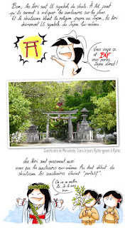 http://www.joranne.com/2016/05/torii-les-portes-du-japon.html