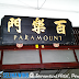 Hotel Review: Paramount Hotel, Georgetown, Penang