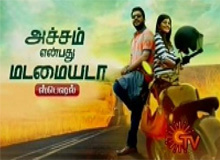 Watch Achcham Yenbadhu Madamaiyada Special Show 27th November 2016 Sun TV 27-11-2016 Full Program Show Youtube HD Watch Online Free Download