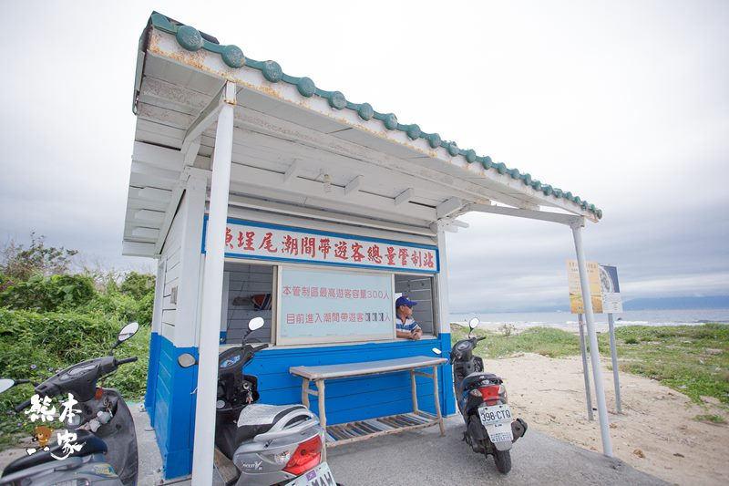 漁埕尾潮間帶|小琉球生態景觀區|漁埕尾是漁福村的舊地名