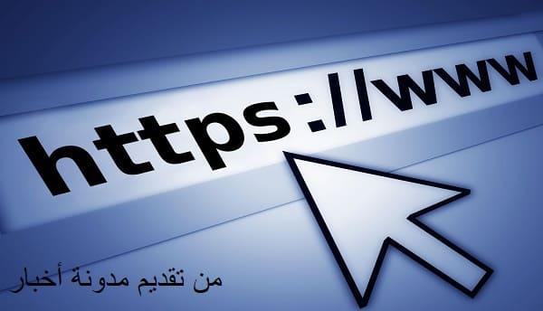كيف أحمي بياناتي من اي هجوم من الانترنت