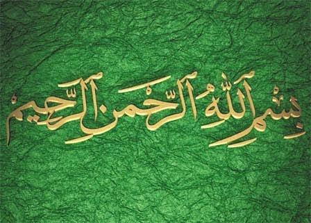 http://harapan-muslim.blogspot.com/