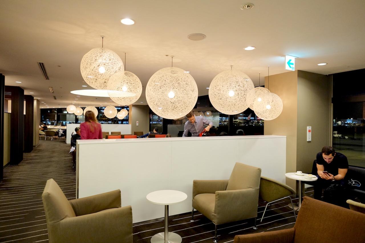 Qantas Tokyo Narita Lounge